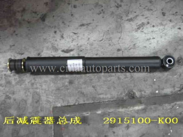 2915100 K00 A1 - SHOCK ABSORBER REAR (Type A) HOVER, H3, SAFE F1 (Gas),2915100-K00-A1