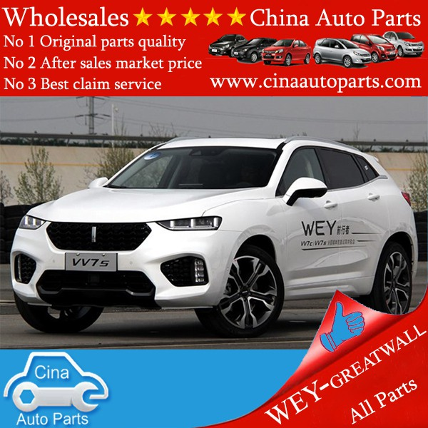 great wall wey - great wall wey auto parts,gwm wey spare parts,greatwall wey autoparts