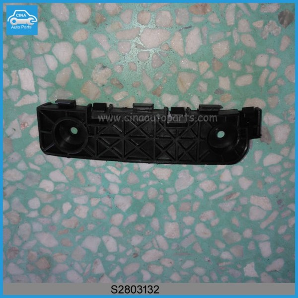 S2803132 - Lifan X60 right front bumper bracket OEM S2803132