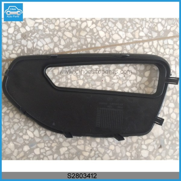 S2803412 - Lifan X60 right fog light cover OEM S2803412