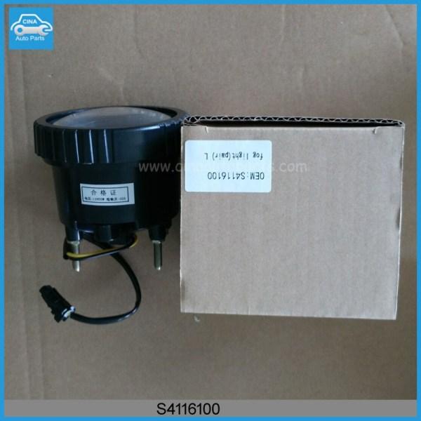 S4116100 - Lifan X60 left front fog light OEM S4116100