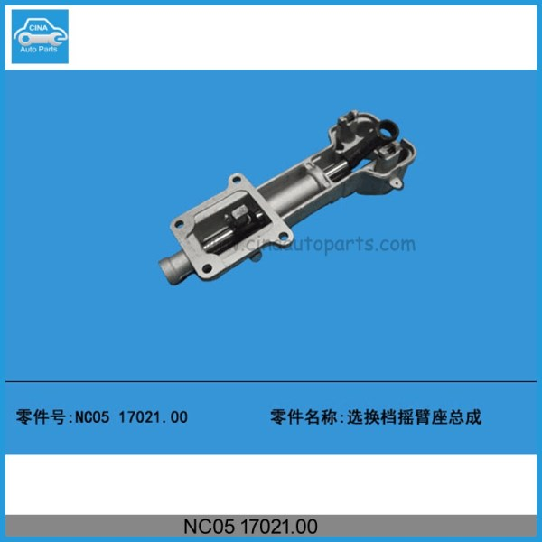 NC05 17021.00 - JMC Selected shift rocker ARM seat assembly OEM NC05-17021.00