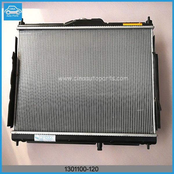 1301100 120 RADIATOR ELECTRIC FAN ASSY - GONOW Minivan RADIATOR ELECTRIC FAN ASSY OEM 1301100-120