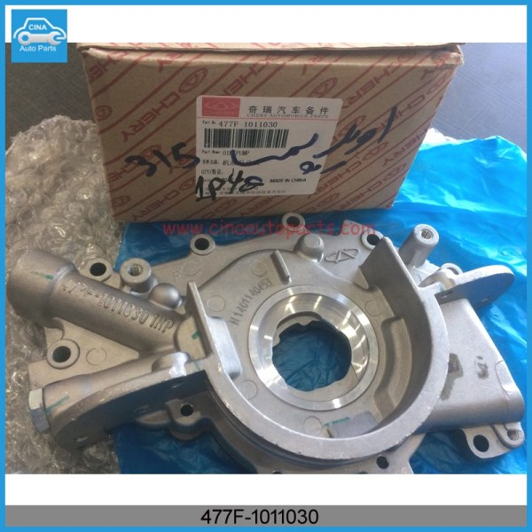 477F 1011030 - Chery Amulet Parts 477f-1011030 Pump Assy-engine Oil Speranza/chery/mvm Replacement Parts