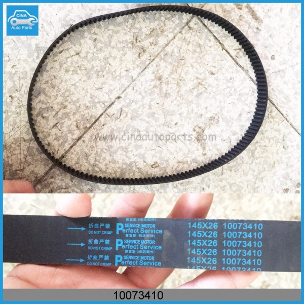 10073410 - OEM 10073410 SAIC MG ROVER ROEWE MG6 Timing belt