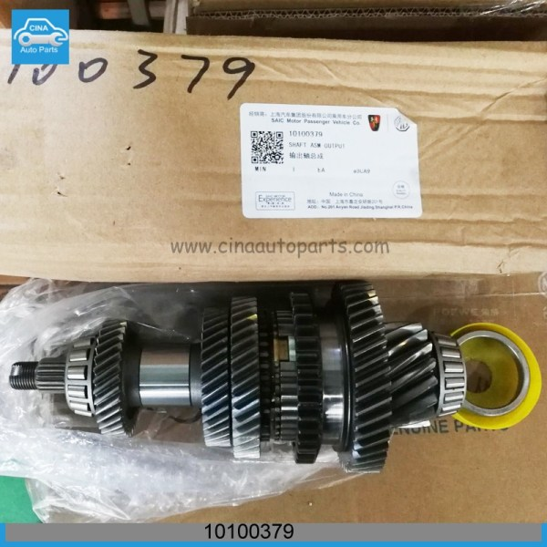 10100379 - SHAFT ASM-OUTPUT for MG5 MG350 MGGT OEM 10100379