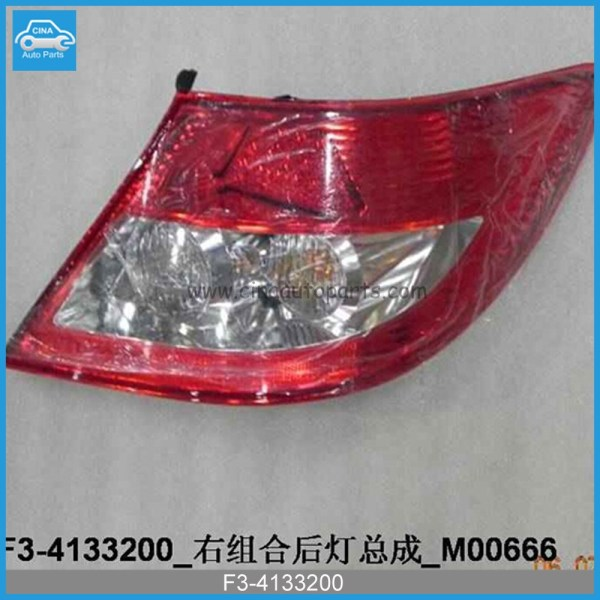 F3 4133200 - Byd f3 right headlamp OEM F3-4133200
