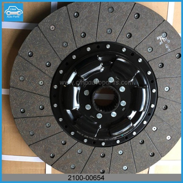 2100 00654 disc - Yutong bus spare parts 2100-00654 clutch driven disc