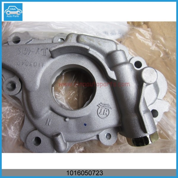 1016050723 - Geely emgrand ec7 OIL PUMP OEM 1016050723