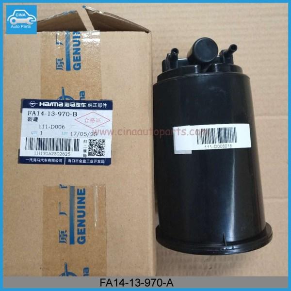 FA14 13 970 A - haima s7 car CANISTER OEM FA14-13-970-A