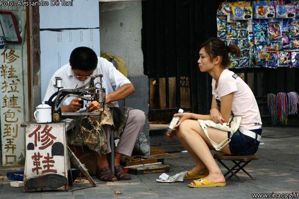 Chinese young girl waiting