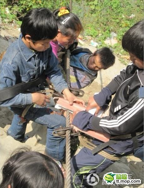 rural schools in China