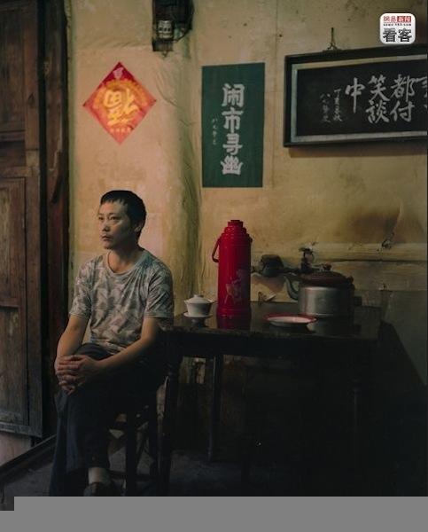 people of Chongqing