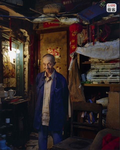 people of Chongqing