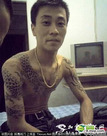 chinese_triad_003-Chinese Triad members