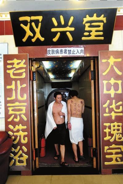 bagno-publico-cinese-023