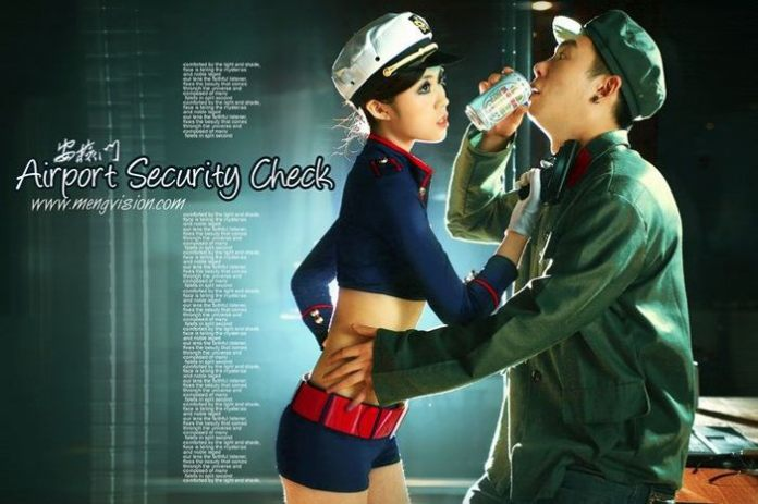 008AirportSecurityCheck