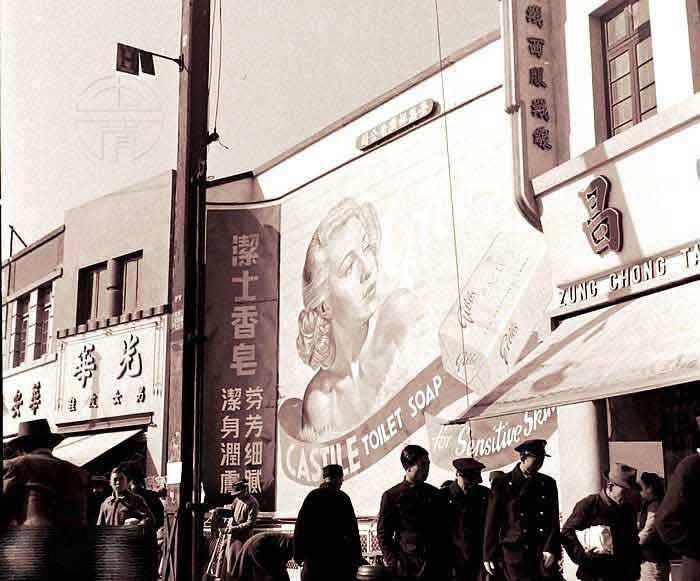 001Shanghai1948-Shanghai historical pictures