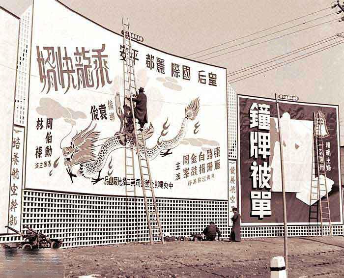 002Shanghai1948-Shanghai historical pictures