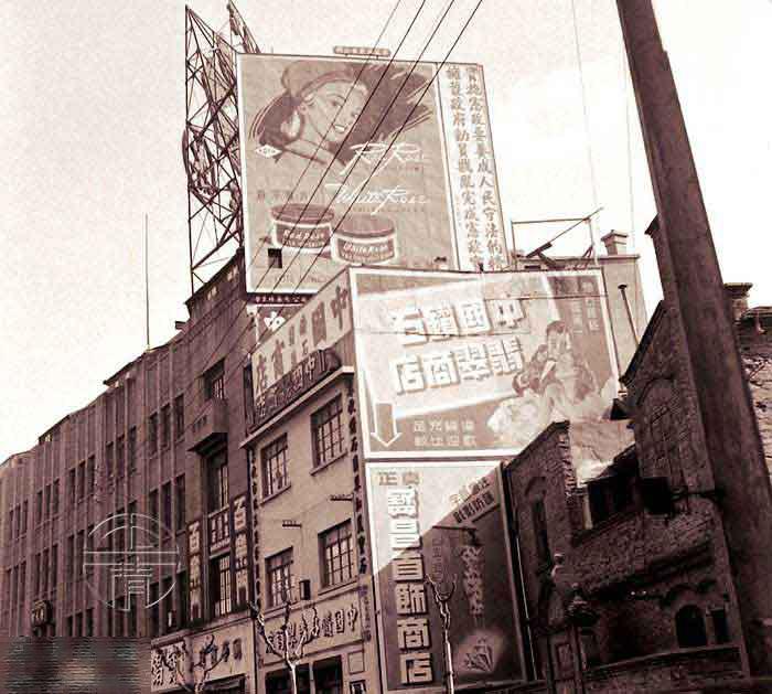 004Shanghai1948