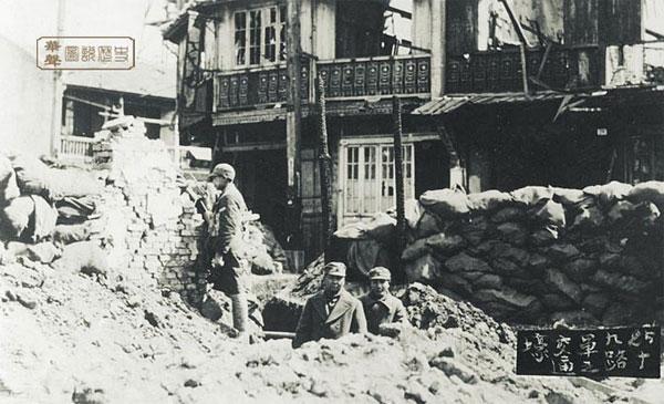 battle-for-shanghai-33