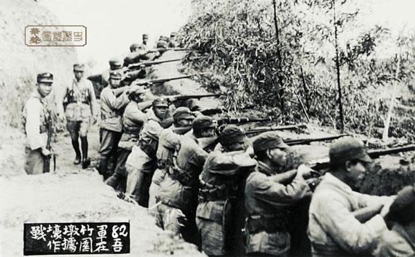 battle-for-shanghai-35