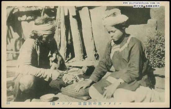 old-taiwan-62