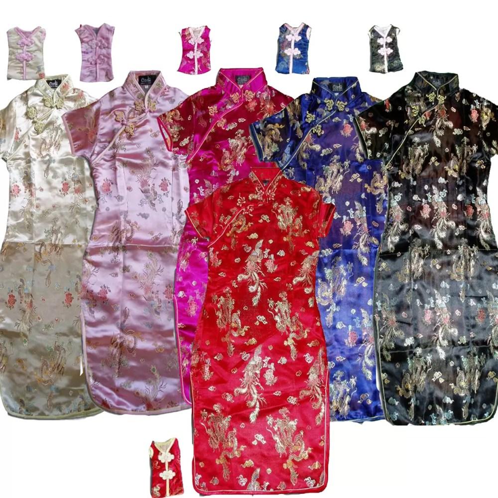 Girls Dragon Oriental Chinese Dress Qipao Cheongsam with Purse