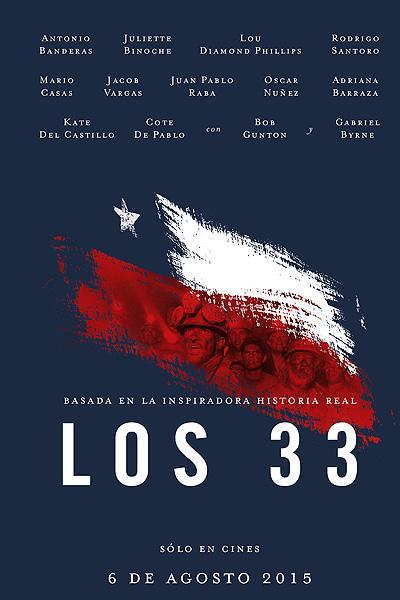 los_33_poster