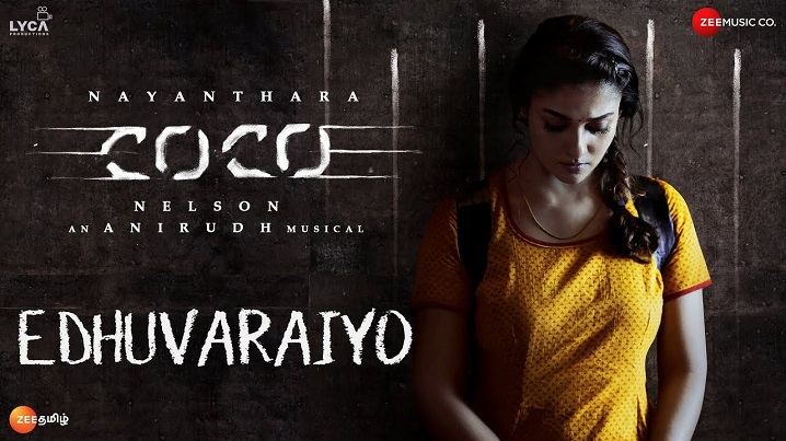 Edhuvaraiyo Song Lyrics Video