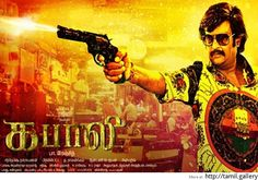 Know more about Kabali