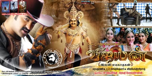 Vijayan posters (7)