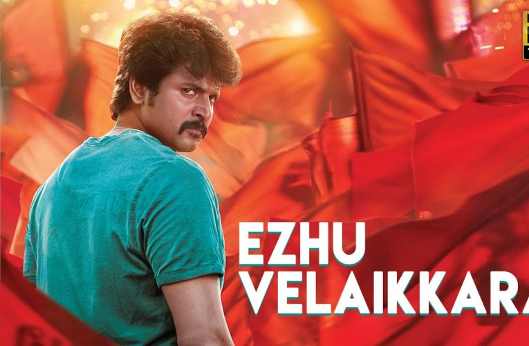 Ezhu Velaikkara Video Song
