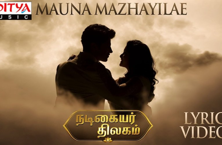 Mauna Mazhaiyilae Song Lyrics Video