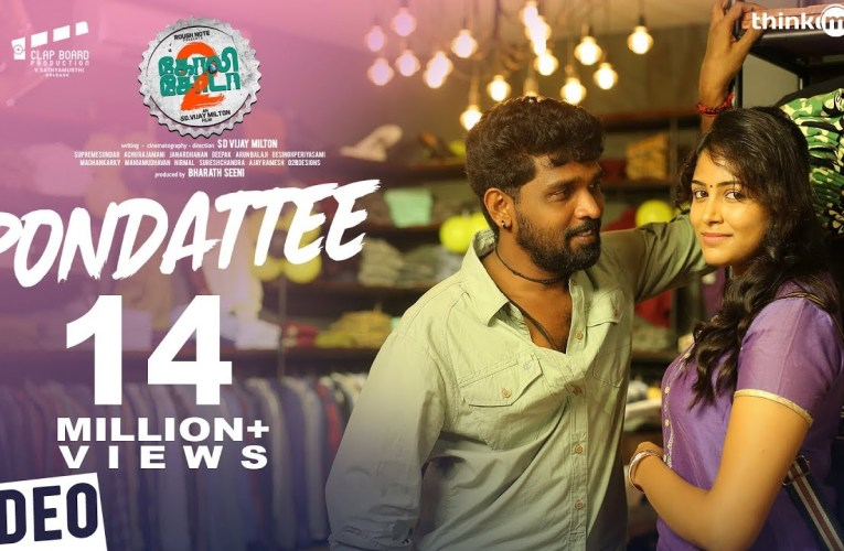 Pondattee Song Lyrics Video