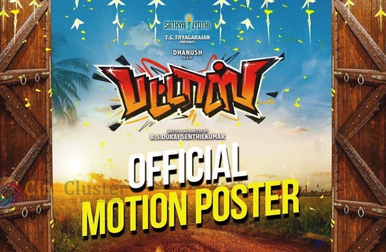 Pattas Official Motion Poster