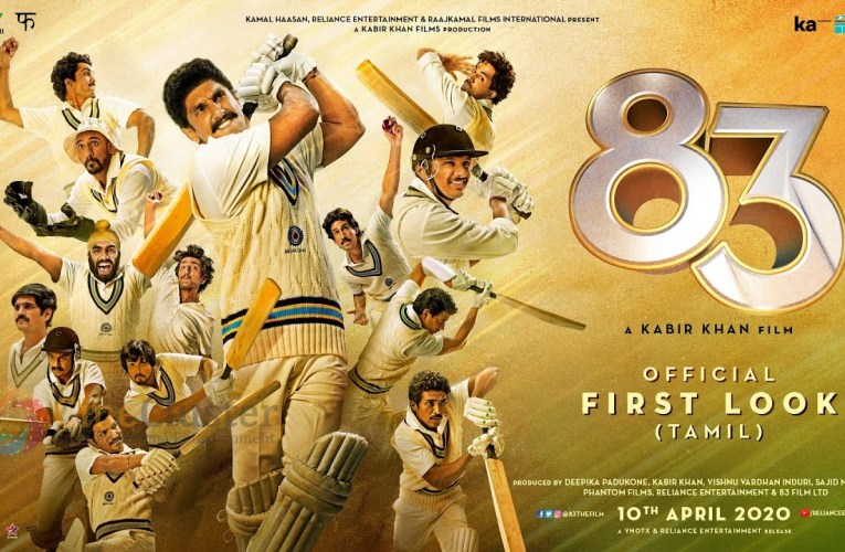 83 Official First Look
