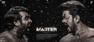 Master 3rd Look (1)