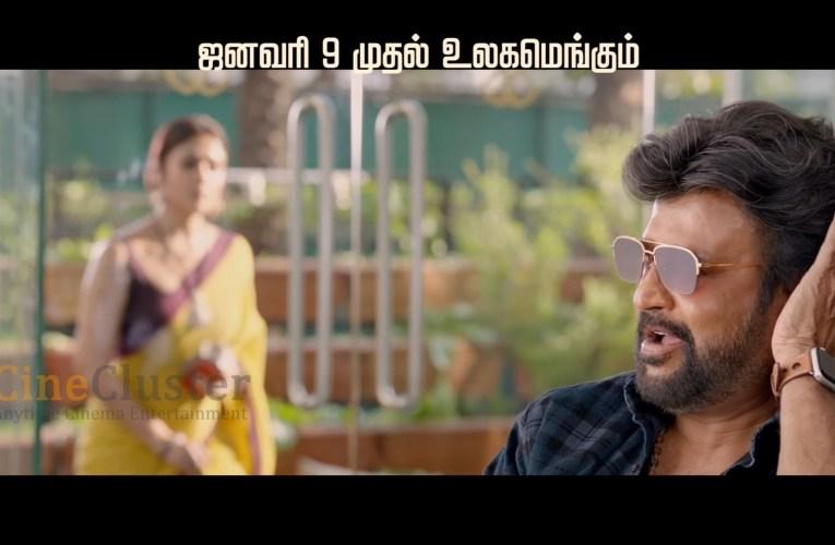 DARBAR Release Promo – Tamil