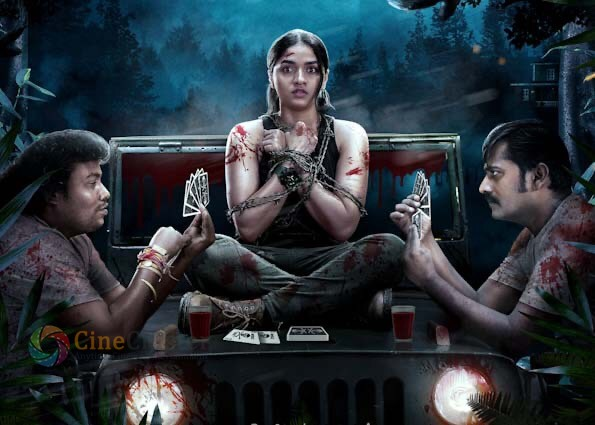 Trip First Look Posters
