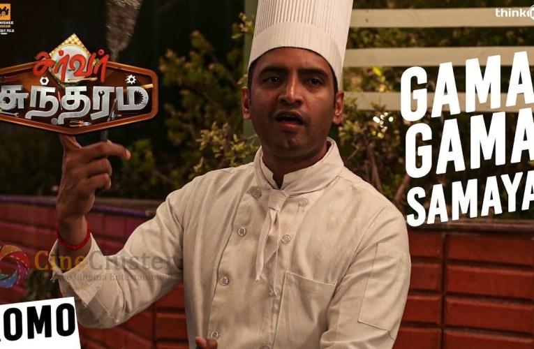 Gama Gama Samayal Promo Video
