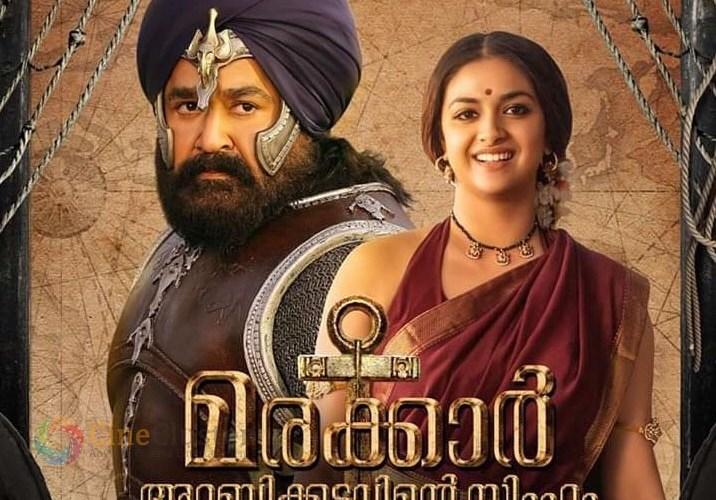 Marakkar Arabikadalinte Simham First Look Poster