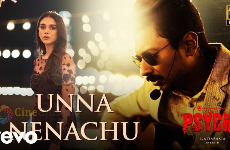 Unna Nenachu Video Song