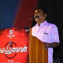 Sangathalaivan audio launch stills (13)