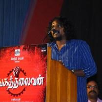 Sangathalaivan audio launch stills (14)
