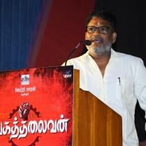 Sangathalaivan audio launch stills (24)