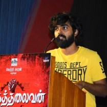 Sangathalaivan audio launch stills (29)