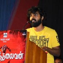 Sangathalaivan audio launch stills (30)