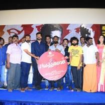 Sangathalaivan audio launch stills (41)