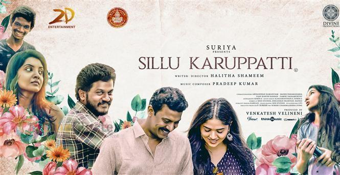 Movie Analysis: SILLU KARUPATTI